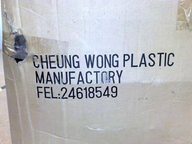 cheun_wong