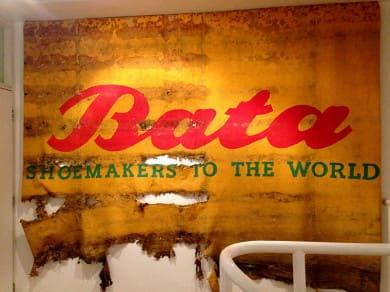 Guthrie+Pope_Bata_flag